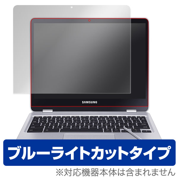 OverLay Eye Protector for Samsung Chromebook Plus