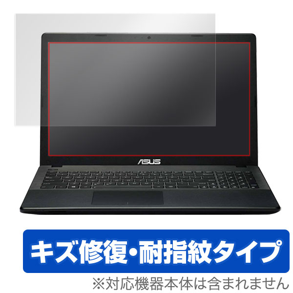 OverLay Magic for ASUS X551シリーズ