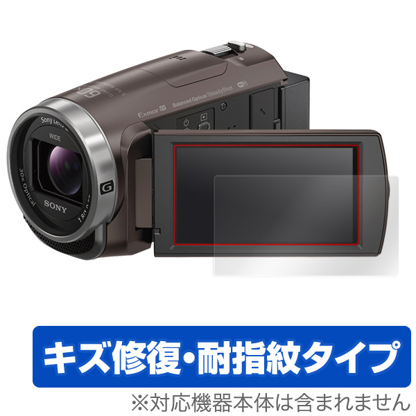 OverLay Magic for SONY ハンディカム HDR-CX680 / HDR-PJ680