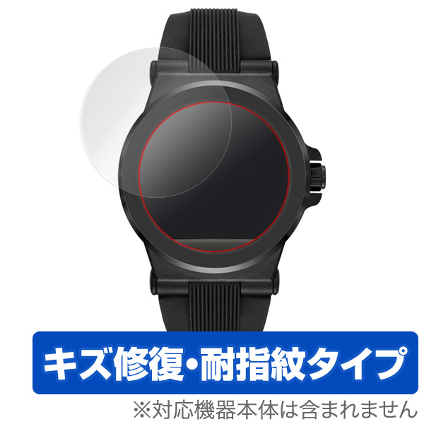 OverLay Magic for MICHAEL KORS ACCESS DYLAN SMARTWATCH (2枚組)