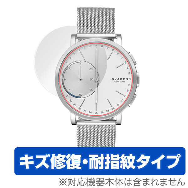 OverLay Magic for SKAGEN スマートウォッチ Hagen Connectedシリーズ (2枚組)