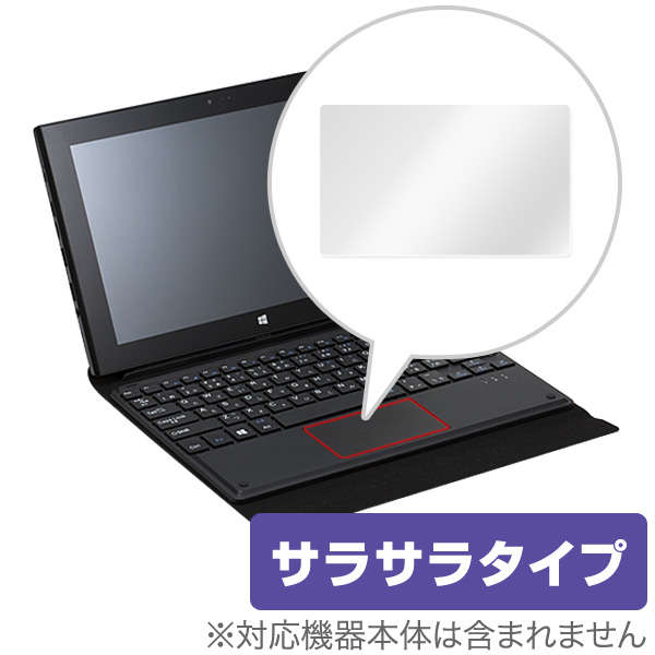 OverLay Protector for トラックパッド CLIDE W10C