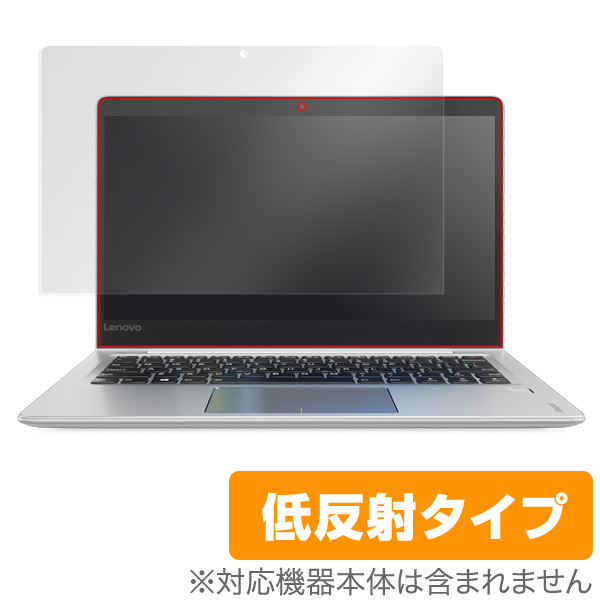 OverLay Plus for Lenovo ideapad 710S Plus
