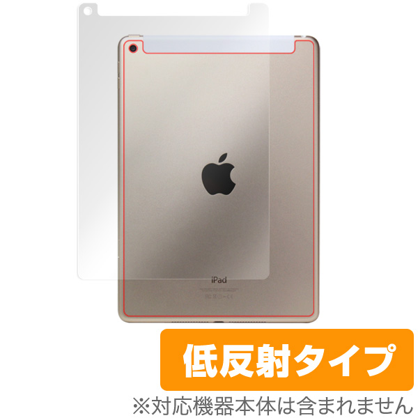 OverLay Plus for iPad(第5世代) (Wi-Fi + Cellularモデル) 背面用保護シート