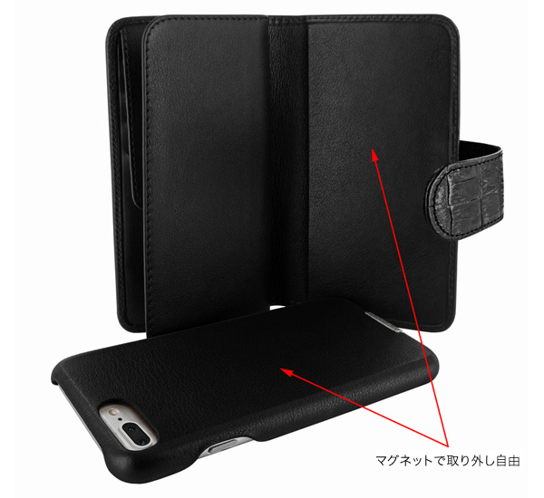 Piel Frama iMagnum Natural Cowskin レザーケース(ウォレットタイプ) for iPhone 7 Plus