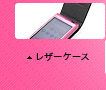 PDAIR レザーケース for AQUOS PHONE IS11SH 縦開きタイプ