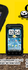 OtterBox Commuterシリーズ for htc EVO 3D ISW12HT