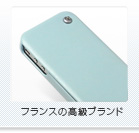 Noreve Perpetual Selection レザーケース for iPhone 4
