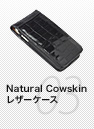 Piel Frama Natural Cowskin レザーケース for iPhone 4S/4