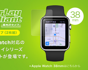 OverLay Brilliant for Apple Watch 38mm