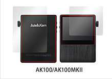 OverLay Brilliant for Astell & Kern AK100/AK100MK2 『表・裏両面セット』