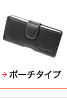 PDAIRレザーケース for AQUOS PHONE SERIE SHL21 ポーチ