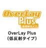OverLay Plus for iPhone 5