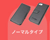 PDAIR レザーケース for iPhone 5 横開きタイプ