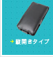 PDAIR レザーケース for AQUOS PHONE SERIE ISW16SH 縦開きタイプ