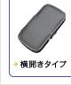 PDAIRレザーケース for GALAXY S III Progre SCL21 横開き