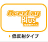 iPhone 5s OverLay Plus 保護シート