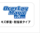 OverLay Magic for iPhone 6 表面用保護シート