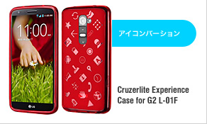 Cruzerlite Experience Case for G2 L-01F