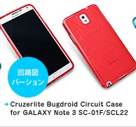 Cruzerlite Bugdroid Circuit Case for GALAXY Note 3 SC-01F/SCL22