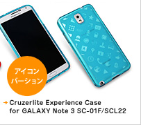 Cruzerlite Experience Case for GALAXY Note 3 SC-01F/SCL22