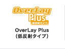 OverLay Plus for Kindle Fire HD
