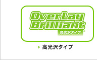 OverLay Brilliant for VAIO Phone 『表・裏両面セット』