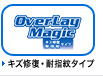 OverLay Magic for Xperia (TM) Z Ultra SOL24/SGP412JP 『表・裏両面セット』