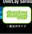OverLay Brilliant for Xperia (TM) Z2 『表・裏両面セット』