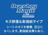 OverLay Magic for Xperia (TM) Z5 SO-01H / SOV32 / 501SO