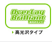 OverLay Brilliant for Xperia (TM) Z1 SO-01F/SOL23