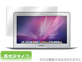 OverLay Brilliant for MacBook Air 11インチ(Early 2014/Mid 2013/Mid 2012/Mid 2011/Late 2010)