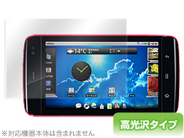 OverLay Brilliant for DELL Streak SoftBank 001DL