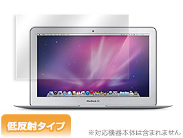 OverLay Plus for MacBook Air 11インチ(Early 2015/Early 2014/Mid 2013/Mid 2012/Mid 2011/Late 2010)