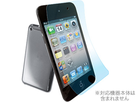 AFPクリスタルフィルムセット for iPod touch(4th gen.)(PTY-01) ■iPhone祭■