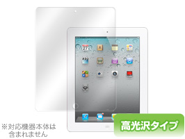 OverLay Brilliant for iPad(第4世代)/iPad(第3世代)/iPad 2