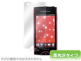 OverLay Brilliant for Xperia(TM) ray SO-03C