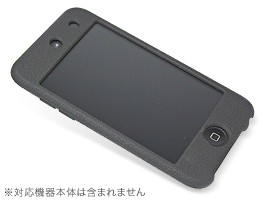 PDAIR シリコンケース for iPod touch(4th gen.)