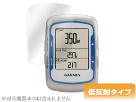 OverLay Plus for GARMIN Edge 500 (2枚組)