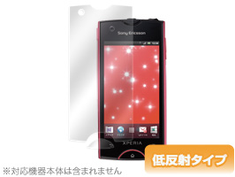 OverLay Plus for Xperia(TM) ray SO-03C