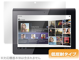 OverLay Plus for Sony Tablet Sシリーズ