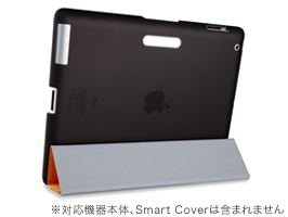 SmartShell for iPad 2 with Smart Cover ■iPhone祭■