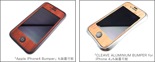 CLEAVE WOODEN PLATE for iPhone 4