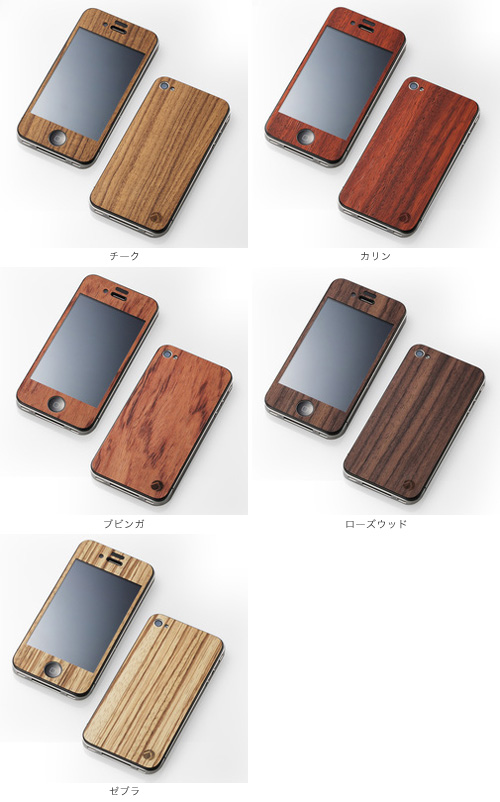 カラー CLEAVE WOODEN PLATE for iPhone 4