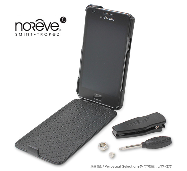 Noreve Illumination Selection レザーケース for GALAXY S II SC-02C