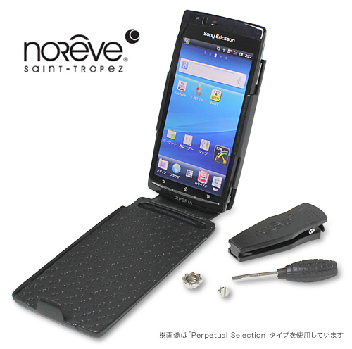 Noreve Selection レザーケース forXperia(TM) arc SO-01C