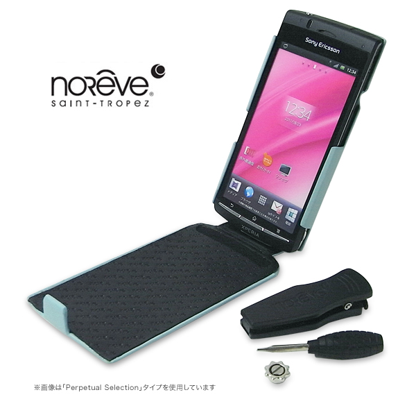 Noreve Selection レザーケース for Xperia(TM) acro SO-02C/IS11S