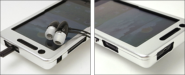 PDAIR アルミケース for for GALAXY S II SC-02C