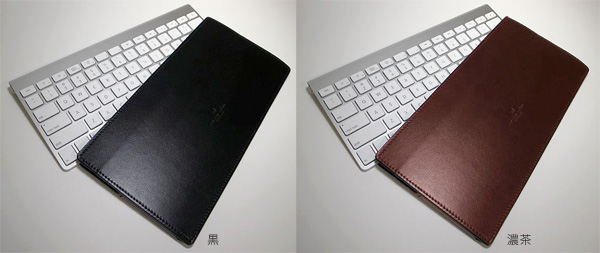 カラー 丑や Apple Wireless Keyboard ケース