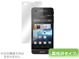 OverLay Brilliant for Xperia SX SO-05D